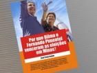 Publicamos uma ampla análise dos resultados das eleições de 2014 em Minas com as vitórias de Dilma e Fernando Pimentel