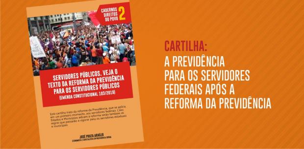 CARTILHA: A PREVIDÊNCIA PARA OS SERVIDORES FEDERAIS APÓS A REFORMA DA PREVIDÊNCIA